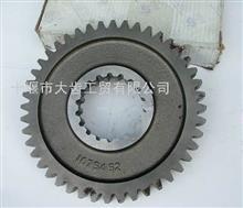 【JS150T-1701110】原厂法士特变速箱二轴低档齿轮/JS150T-1701110