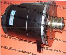 AC172RA 金龙大巴140A发电机/C5253001 AC172RA