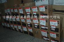 康明斯配件康明斯发动机配件6L活塞组件/4089944