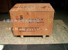 东风康明斯电控缸体/C3934322