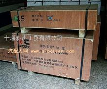 东风康明斯电控系列缸体/C4946586