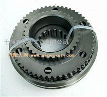 【JS85T-1707140】原厂供应东风法士特副箱同步器/JS85T-1707140