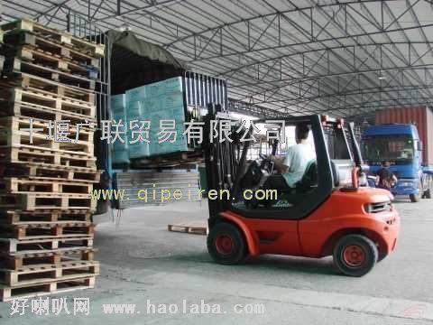 十堰广联贸易有限公司