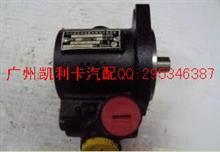 F3100-3407100C秦川方向机液压泵/F3100-3407100C