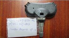 本田汽车轮胎压力传感器 42753-SHJ-A530 Honda tire pressure sensor/42753-SHJ-A530