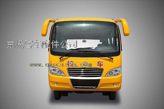 高新技术开发区东沃客车配件大全