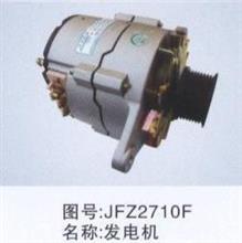 JFZ2710F东风康明斯/3972529