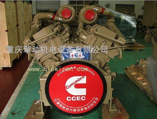 重庆擎动机电设备有限公司