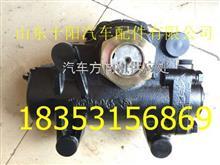 3411010-A50A解放J6方向机/转向器/转向机/3411010-A50A