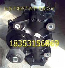 AZ9325478118重汽斯太尔方向机/转向器/转向机/AZ9325478118