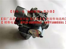 东风天龙天锦ABS防抱死电磁调压阀/3550B-0010