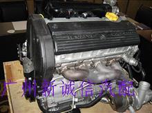 供应华泰圣达菲1.8T发动机总成原装配件/发动机总成