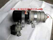 【3543N85P-001天锦多利卡空气干燥器 空气处理单元 】/3543N85P-010