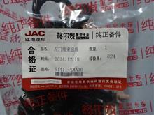 江淮 91411-Y4A30 左门线束总成/91411-Y4A30