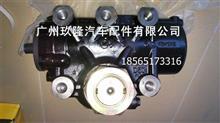 陕汽原厂久隆方向机/DZ9114470075