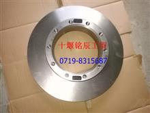 福田欧曼盘式刹车盘YF35DA05E-01075/YF35DA05E-01075