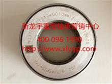 转向节压力轴承WG9700411049 917/45PZSV/YA/917/45PZSV/YA  WG9700411