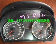宝马M3 E92发动机仪表总成 大灯 保险杠/M3 E92
