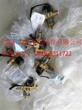 高压减压器玉柴,潍柴美国瑞高/J5700-1113240