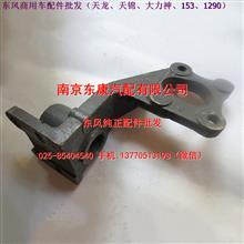 3502030-KM900 支架总成-后右弹簧制动气室//3502030-KM900