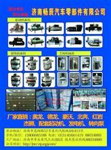 潍柴发动机原厂配件发电机612600090772/612600090772