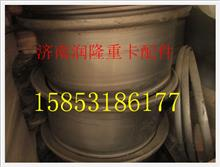 WG9770610070重汽豪沃AC26桥钢圈总成/WG9770610070