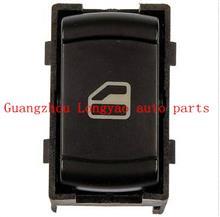 AA112A  IWSVW016 大众 玻璃升降器开关/3B0959855B01C