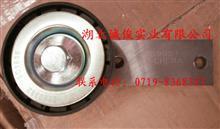 ISDE  惰轮及支架  原厂/C5260382 C5259921
