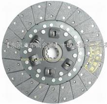 1601130-CA151   350离合器从动盘总成/CA151(DS350)大孔