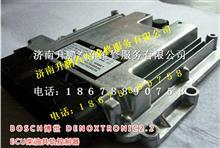 BOSCH博世ECU柴油共轨控制器/EDC17CV44-5.E3