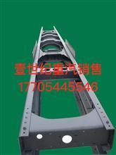 中国重汽豪沃金王子 陕汽德龙F3000 X3000车架总成/中国重汽豪沃金王子 陕汽德龙F3000 X300