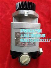 大连汇圆配套解放锡柴发动机齿轮式助力泵/3407020-630-159A