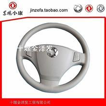 东风俊风CV03高端商务微车方向盘总成/3402010-K61001