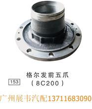 江淮格尔发前轮芯/51751-8C200