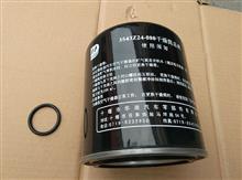 华迪干燥筒 三环十通汽车干燥瓶  干燥罐/3543Z24-080