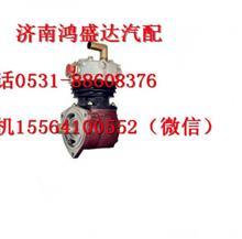 潍柴发动机WP10空气压缩机 612600130390/612600130390