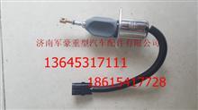 潍柴发动机电熄火控制器总成612600180175/612600180175