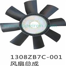 东风天龙风扇总成/风扇叶/1308ZB7C-001/1308N9FC0