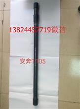 辽宁通达安凯奔驰1105半轴/安凯奔驰1105半轴