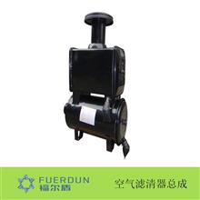 福尔盾 沙漠空气滤清器总成/FXEQ153