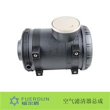 福尔盾 空气滤清器总成(内装AA2959)/A1027-095-C