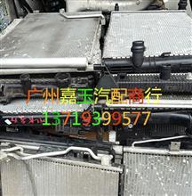 销售奥迪A4 A6 A8散热器水箱 水泵 节温器/A4 A6 A8