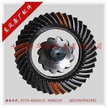 东风德纳原厂纯正配件485盆角齿速比(12:41) 2502ZM1241-021/2502ZM1241-021