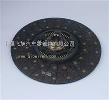 841345厂家直销原装法雷奥江淮格尔发430离合器片/841345