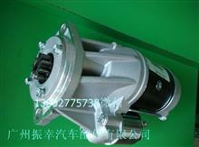 广州振幸 4TNV94/大洋马起动机 日立款/129900-77010