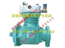 大柴发动机打气泵空气压缩机3509010-ZLA3/3509010-ZLA3