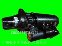 广州振幸 40MT康明斯起动机 NT855/3021036
