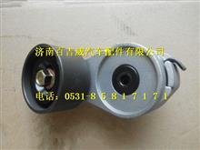 重汽豪沃发动机自动涨紧轮VG1246060002/VG1246060002