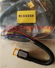 原厂博世尿素泵插头/博世尿素泵插头
