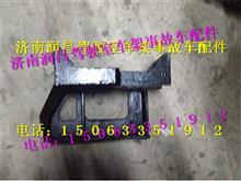 福田戴姆勒欧曼汽车原厂配件     欧曼ETX左车架连接支架/F1B24983100455